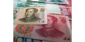 人民币兑美元中间价下调159点报7.0382 降幅创8月底以来最大